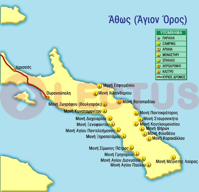 Χάρτης - Άγιο Όρος (Άθως)