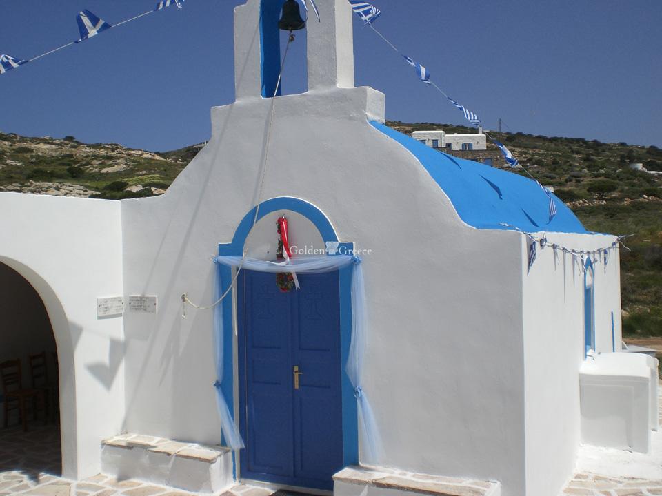 Έθιμα - Πολιτισμός | Αντίπαρος | Κυκλάδες | Golden Greece