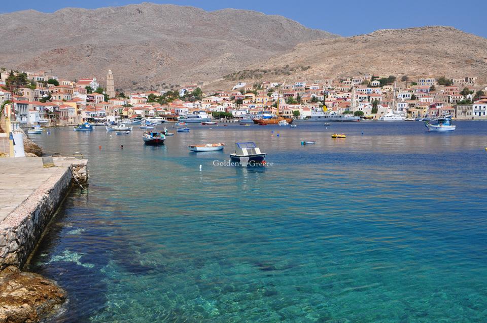 Χάλκη (Chalki) | Το πορφυρένιο νησί των Δωδεκανήσων | Δωδεκάνησα | Golden Greece