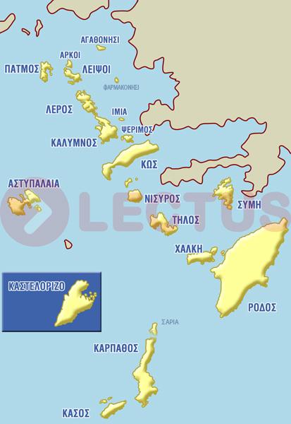 Χάρτης - Δωδεκάνησα