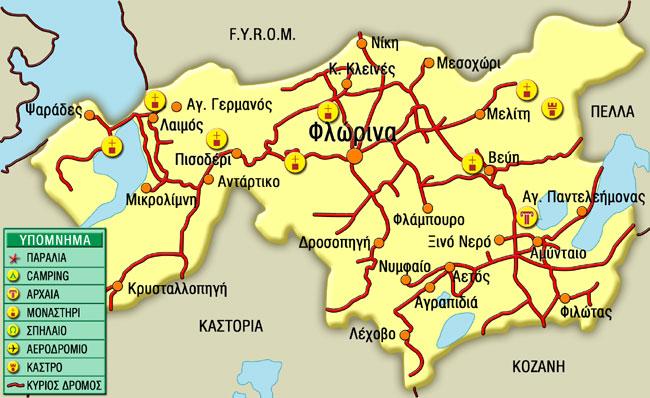Χάρτης - Φλώρινα