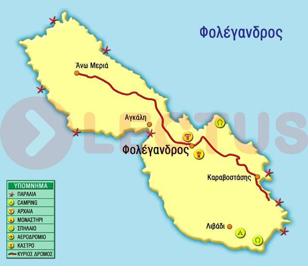 Χάρτης - Φολέγανδρος