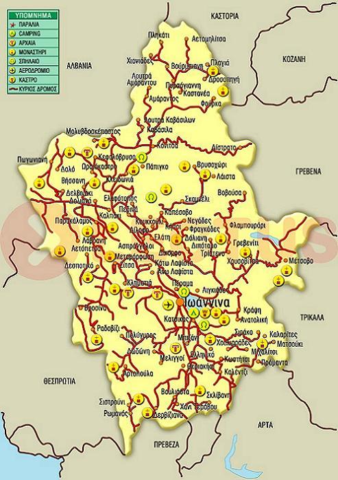 Χάρτης - Ιωάννινα