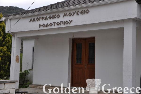 ΛΑΟΓΡΑΦΙΚΟ ΜΟΥΣΕΙΟ ΡΟΔΟΤΟΠΙΟΥ