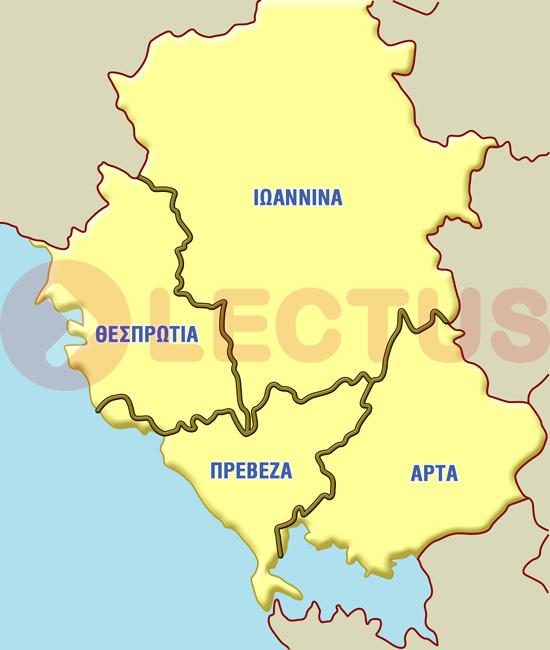 Ήπειρος (Epirus) | Ανακαλύψτε την πανέμορφη Ήπειρο | Ηπειρωτική Ελλάδα | Golden Greece