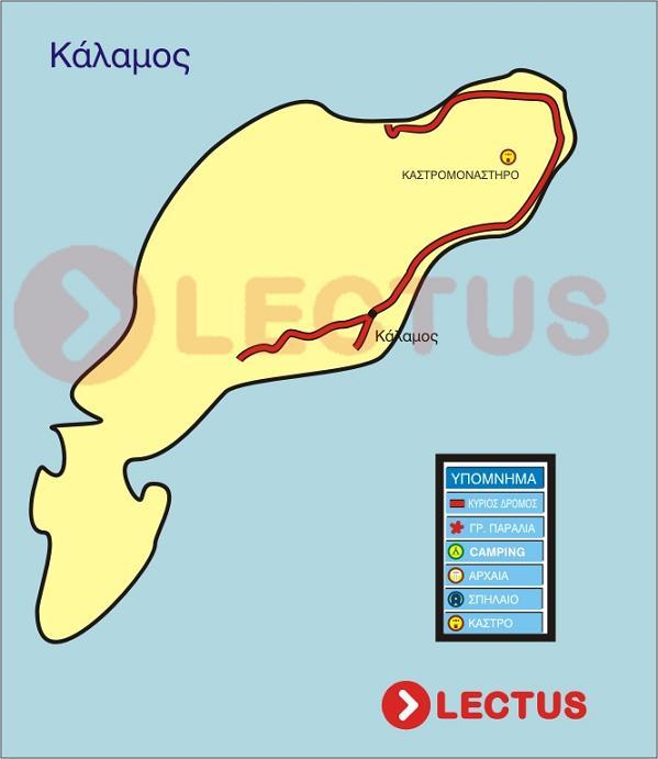 Χάρτης - Κάλαμος
