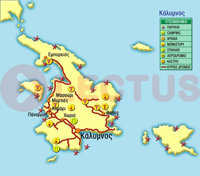 Χάρτης - Κάλυμνος