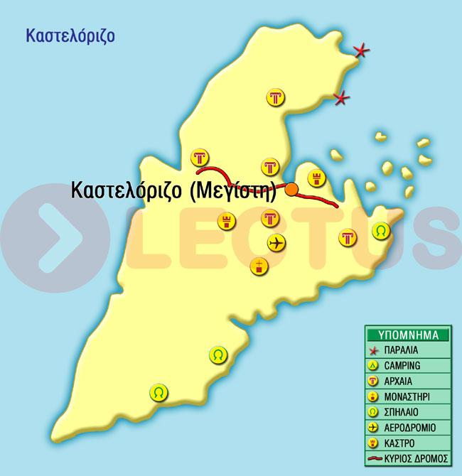 Χάρτης - Καστελλόριζο