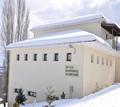 ΜΟΥΣΕΙΟ ΑΠΟΛΙΘΩΜΕΝΟΥ ΔΑΣΟΥΣ - Καστοριά - Φωτογραφίες