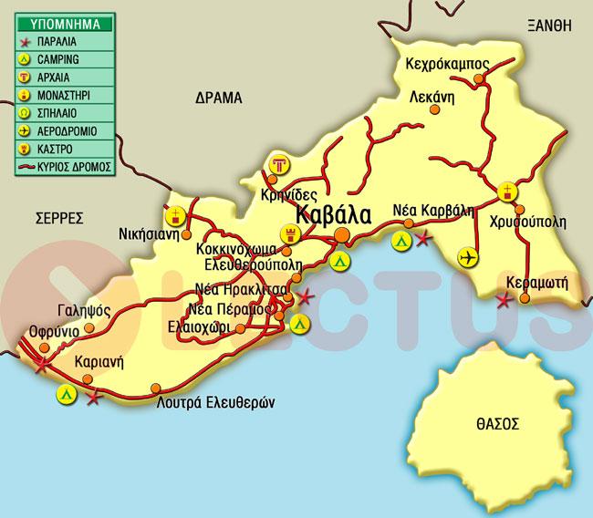 Χάρτης - Καβάλα
