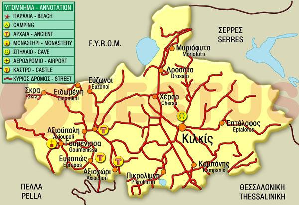 Χάρτης - Κιλκίς
