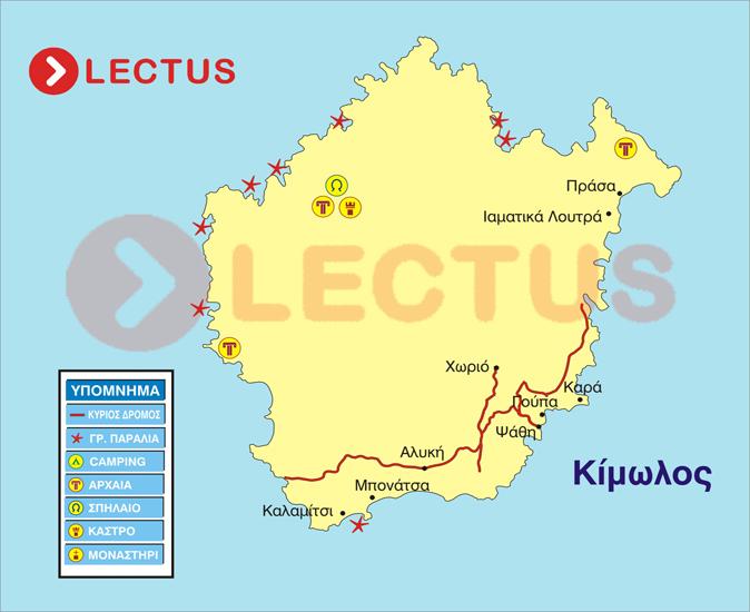 Χάρτης - Κίμωλος