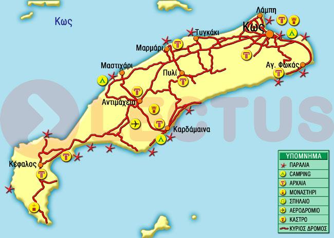 Χάρτης - Κώς