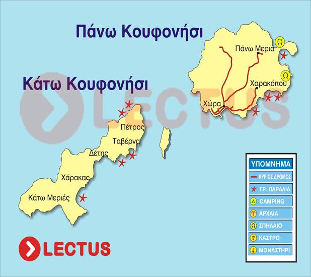 Χάρτης - Κουφονήσια
