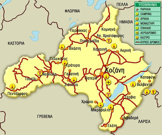 Χάρτης - Κοζάνη