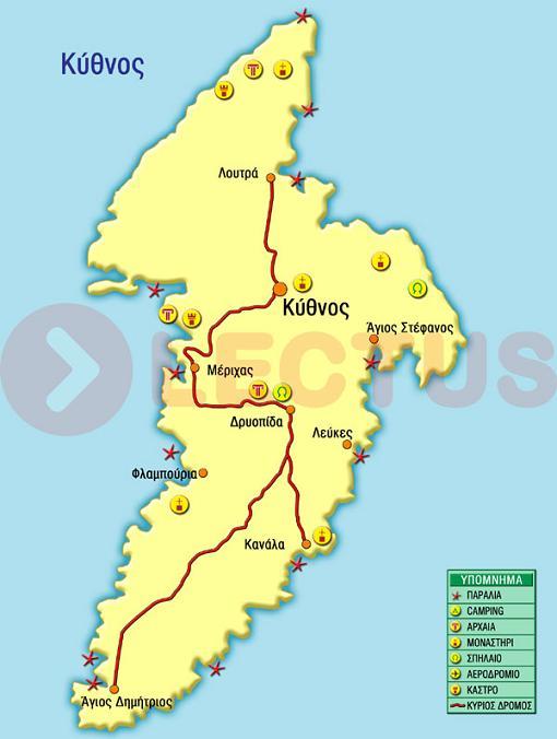 Χάρτης - Κύθνος
