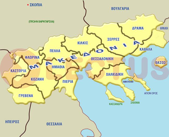 Χάρτης - Μακεδονία