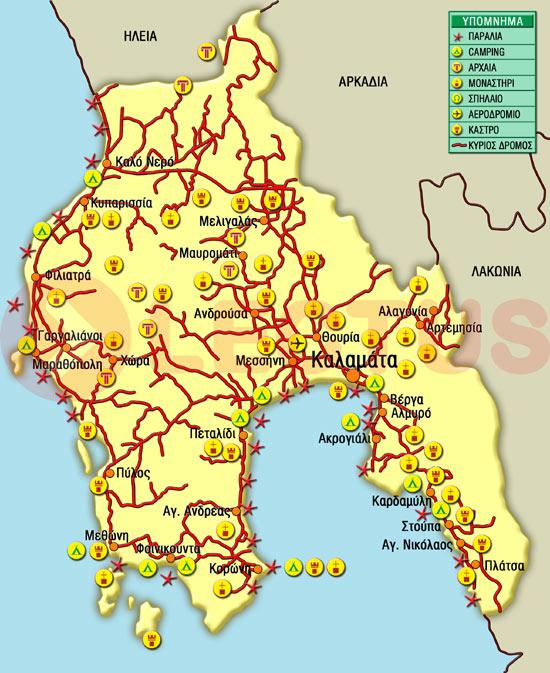 Χάρτης - Μεσσηνία