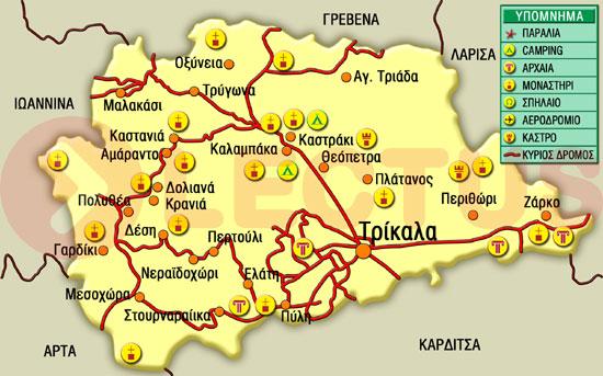 Χάρτης - Μετέωρα