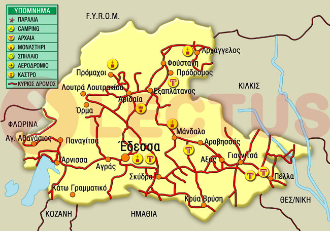 Χάρτης - Πέλλα