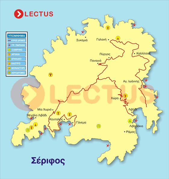 Χάρτης - Σέριφος