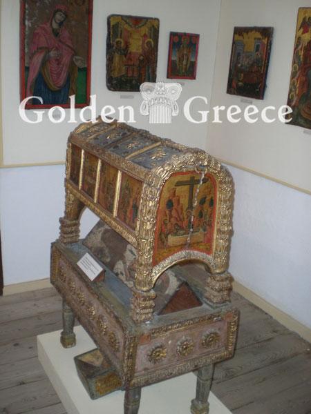 ΕΚΚΛΗΣΙΑΣΤΙΚΟ ΜΟΥΣΕΙΟ ΧΩΡΙΟΥ (Βυζαντινή Συλλογή) - Σύμη