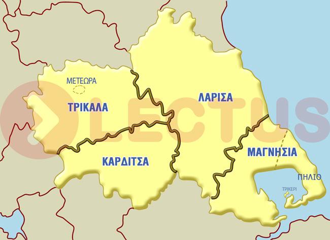 Θεσσαλία | Ανακαλύψτε την Θεσσαλία | Golden Greece