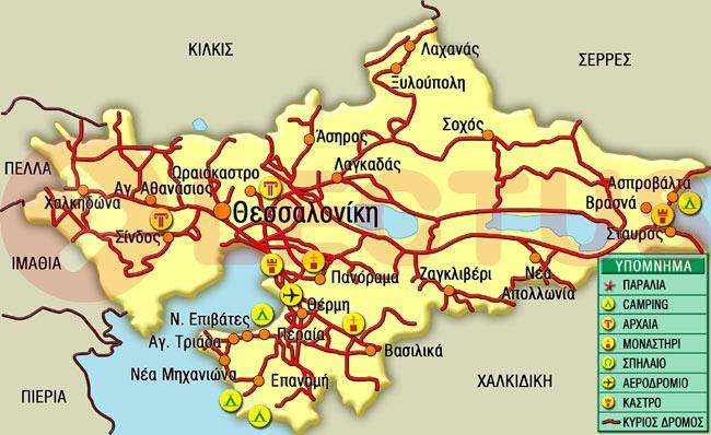 Χάρτης - Θεσσαλονίκη