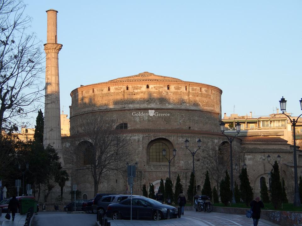 Πληροφορίες | Θεσσαλονίκη | Μακεδονία | Golden Greece