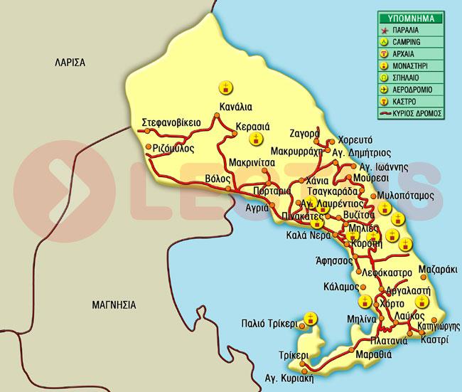 Χάρτης - Τρίκερι